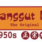 The Original Katong Laksa - Janggut Laksa (Chinatown Point)