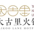 Taikoo Lane Hotpot